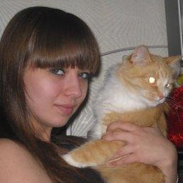 Ксения, 25 лет, Рефтинский