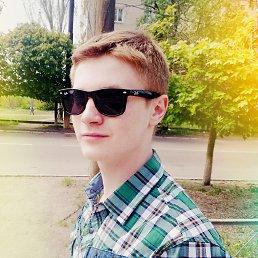 Сергей, 25 лет, Дзержинск