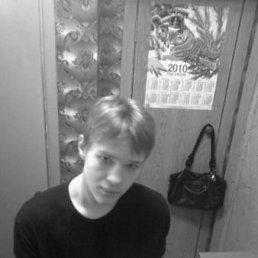 Дмитрий, 24 года, Давыдово (Давыдовский с/о)