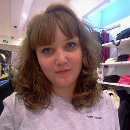 Луиза, 34 года, Бавлы