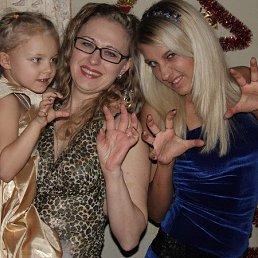 Надежда Я, 45 лет, Красноармейск
