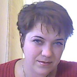 Алена, 44 года, Вознесенск