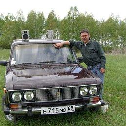 Анатолий, 57 лет, Рассказово