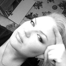 Светлана, 44 года, Калининград
