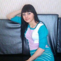Юлия, 28 лет, Тайга