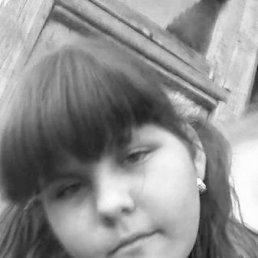 Саша, 28 лет, Новомичуринск