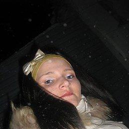 Екатерина, 31 год, Яровое