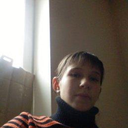 Ира, 27 лет, Боярка