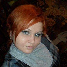 Вероника, 35 лет, Товарково