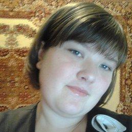 Ольга, 32 года, Котовск