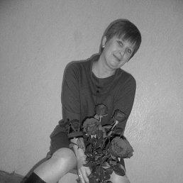 Ирина, , Касли