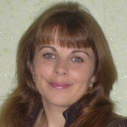 Евгения, 43 года, Ахтырка
