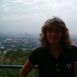 Зинаида Лик, 29 лет, Новосибирск
