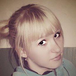Олька )), 23 года, Бийск
