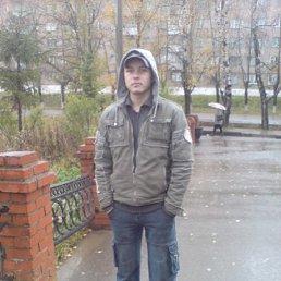 Кирилл, 28 лет, Бакал