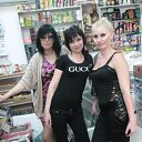 Фото Таня, Саки, 39 лет - добавлено 24 мая 2013