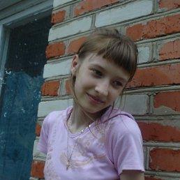 Валентина, 24 года, Каменка