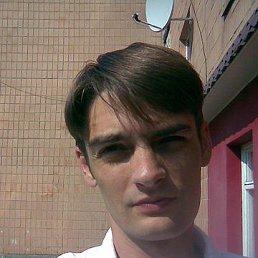 Виталий, 40 лет, Радивилов