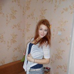 Светлана, 24 года, Сафоново