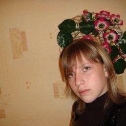 Анечка, 26 лет, Исянгулово