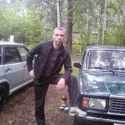 Михаил, 45 лет, Трехгорный