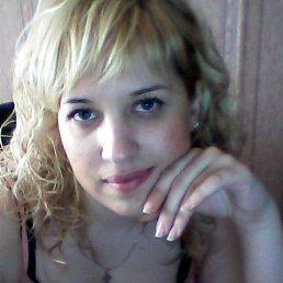 Ольга, 29 лет, Алексеевское