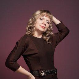 Юлия, 40 лет, Красноярск