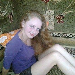 Анастасия, 25 лет, Чолпон-Ата