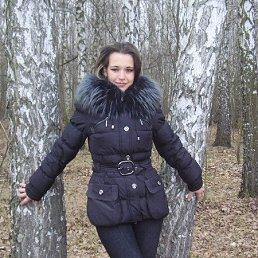 Наталья, 39 лет, Гадяч