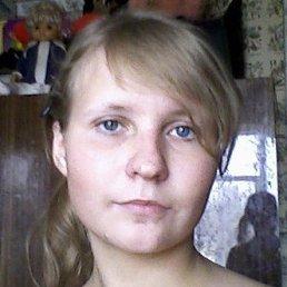 Татьяна, 36 лет, Купавна