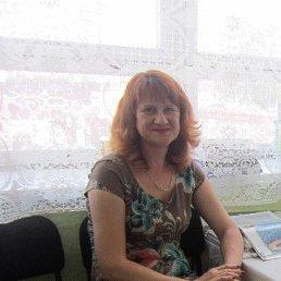 Ирина, , Красноград