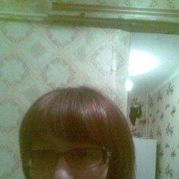Юлия, 44 года, Похвистнево