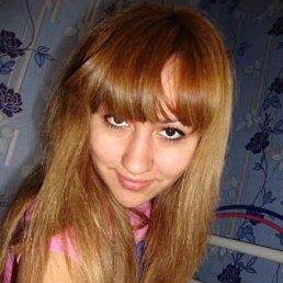 Алиса, , Ростов-на-Дону