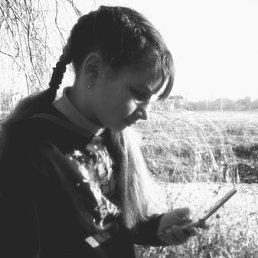 Александра, 19 лет, Березань