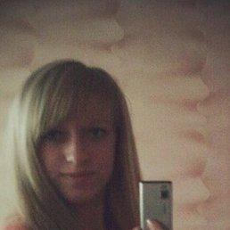 Alena, 26 лет, Шостка
