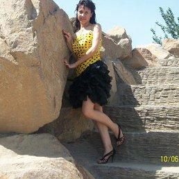 Кристина, 29 лет, Воронеж