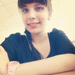 Наташа, 23 года, Омск