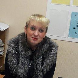 Зоя, 41 год, Пермь