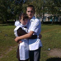 Лиля, 24 года, Глобино