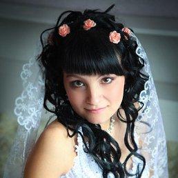 Эльза, 29 лет, Джалиль
