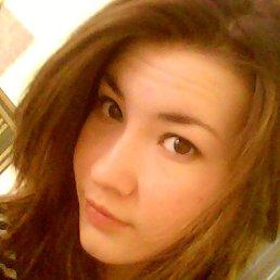 Зарина Шакирская, 25 лет, Екатеринбург
