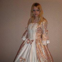 Юлия, 29 лет, Благовещенск