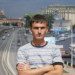 сергей, 37 лет, Сарата