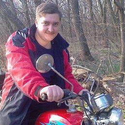 Игорь, 32 года, Купянск Узловой