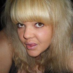 Маринка, 27 лет, Хмельницкий