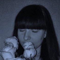 Ксения, Моршанск, 29 лет