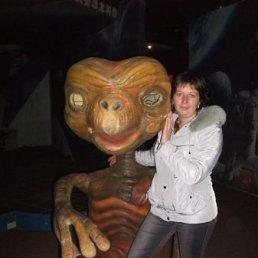 Людмила, 39 лет, Завитинск
