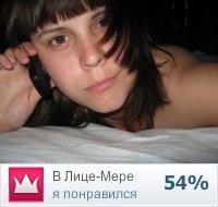 Ирина, 36 лет, Максатиха