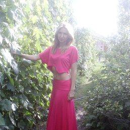 Марышка, 28 лет, Киквидзе