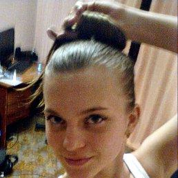 Лілічка, 24 года, Лубны